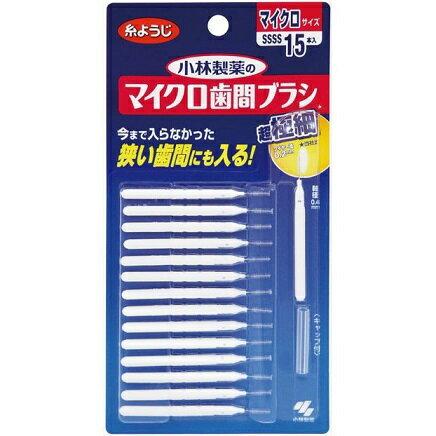 Dental Dr. マイクロ歯間ブラシ 15本