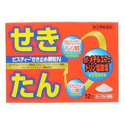 【指定第2類医薬品】ビスティー せき止め顆粒N 12包