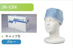 キャップ B 未滅菌 JN−CBX 100枚