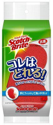 スポンジ・たわし・ブラシ, キッチンスポンジ  H