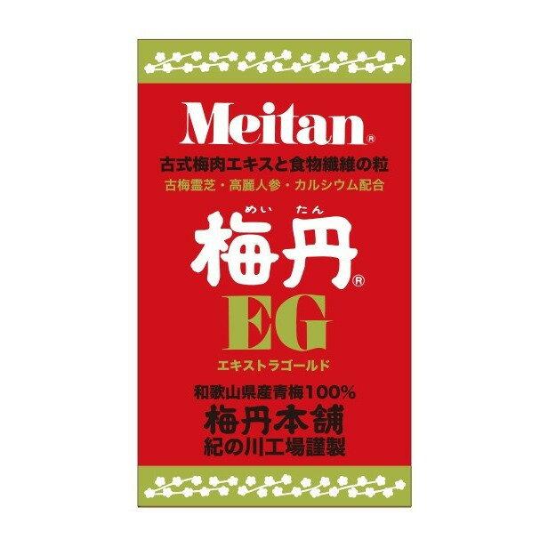≪送料無料≫梅肉エキストラゴールド(EG) 180g