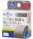 ネクスケア キズあと保護&肌にやさしい不織布テープ ブラウン MPB22 22mm×5m