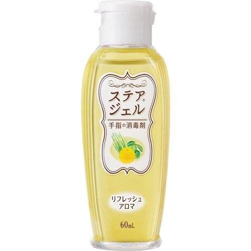 洗剤・柔軟剤・クリーナー, 除菌剤  023-409801-00 60mL