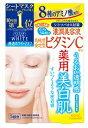 クリアターン ホワイトマスク ビタミンC 5枚 1