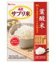 新玄 サプリ米 葉酸米 25g×2袋