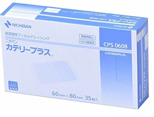 衛生日用品・衛生医療品, その他  CPS0608 60mm80mm 35