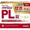 【指定第2類医薬品】パイロンPL錠ゴールド18錠