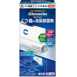 クレベリンくつ箱の消臭除菌剤1個
