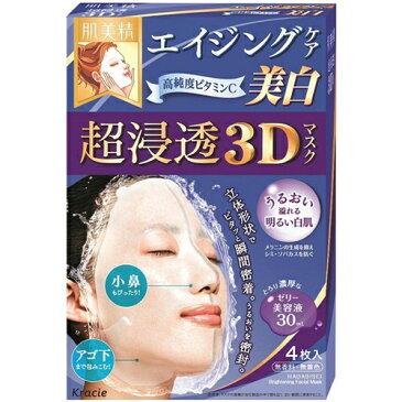 肌美精 超浸透3Dマスク エイジングケア 美白 4枚