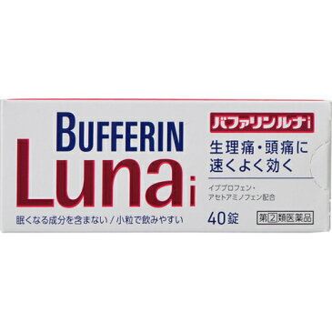 【指定第2類医薬品】バファリン ルナi 40錠 【セルフメディケーション税制対象商品】