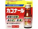 【第2類医薬品】カコナール30ml×3