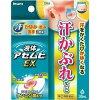 【第2類医薬品】液体アセムヒEX35mL