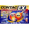 【指定第2類医薬品】新コンタックかぜEX持続性24P