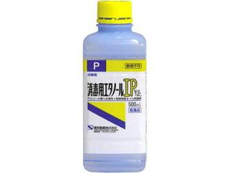 【第3類医薬品】消毒用エタノールIP「ケンエー」500ml