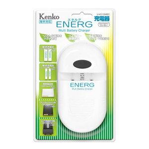 「エネルグ」シリーズに様々な電池を充電できるマルチチャージャーが登場KENKO(ケンコー) ENERG...