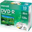 maxell dvd-r