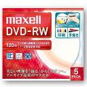 マクセル dvd-rw