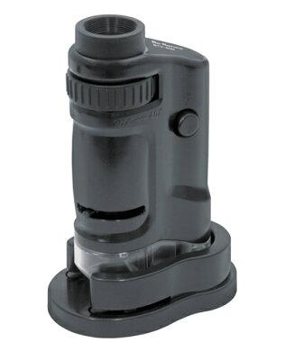 【スマホでエントリーポイント19倍 28日9:59迄】【即配】 顕微鏡 STV-40M コンパ…