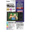 【即配】 デジカメ 液晶プロテクター ソニー Cyber-shot HX90V/WX500 用: K