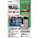kenko デジタルカメラ