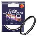 【即配】 77mm MC プロテクター NEO コーティングを改良したマルチコートフィルター ケンコートキナー KENKO TOKINA【ネコポス便送料無料】