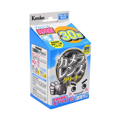 【4/26 1:59までポイント10倍】【即配】 激落ちくんカメラレンズクリーナー 30包入り ケンコートキナー KENKO TOKINA【あす楽対応】