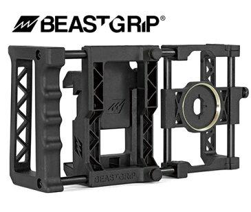 【即配】 (KT) BEASTGRIP ビーストグリップ Beastgrip Pro ビーストグリップ プロ【送料無料】【あす楽対応】スマートフォン用レンズアダプター&カメラリグシステム【アウトレット】