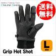 【即配】(KT) カメラマングローブ Grip Hot Shot (グリップホットショット) Lサイズ KENKO TOKINA ケンコートキナー 【送料無料】【あす楽対応】【0824楽天カード分割】