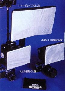 英国Lastolite製ストロボ用デュフューザー【即配】KENKO(ケンコー) ラストライト #2205 ソフト...