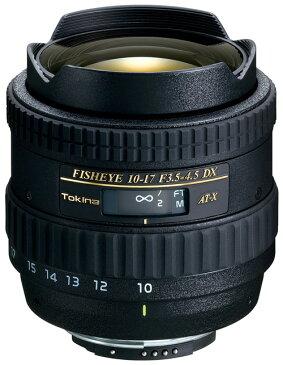 【即配】(KT) トキナー TOKINA AT-X 107 DX Fisheye キヤノン デジタル CANON(10-17mm/F3.5-4.5) ケンコートキナー KENKO TOKINA【送料無料】【あす楽対応】【3年保証】