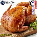 鶏肉 丸鶏 ローストチキン プレミアム ローストチキン 丸鶏...