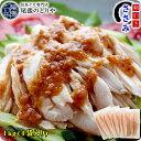 国産 香川県産 ササミ 健味鳥 若鶏ささみ スジ有り 1kg
