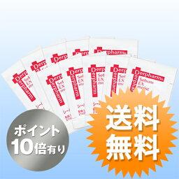 【ポイント10倍】◆送料無料◆シーバム EX モイストサンプル[10枚1セット] [ジェル・クリーム] ドクターズコスメのデルファーマ