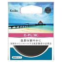 【即配】 C-PL(W) 58mm ケンコートキナー KENKO TOKINA【ネコポス便送料無料】
