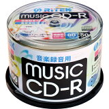 【即配】 RiDATA 音楽録音用CD-R 1回録音用 CD-RMU80.50SP A 80分 50枚【あす楽対応】