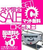 ルームランナー激安処分(ダイコーのランニングマシン)DK-133G【最終セール】