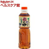 マルシマ かけるだけでおいしい酢の物酢(500ml)【more20】