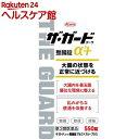 【第3類医薬品】ザ・ガードコーワα3+(550錠)【ザ・ガー...