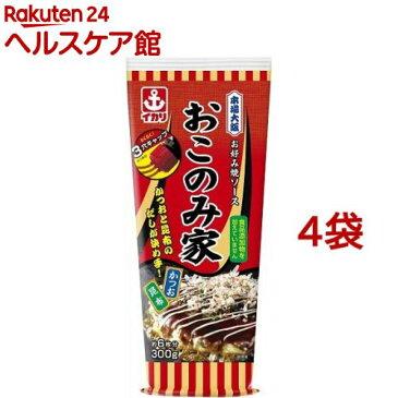 イカリ お好み焼ソース おこのみ家(300g*4袋セット)