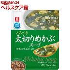 リケン とろーり 太切めかぶスープ(4袋入)【リケン】