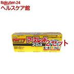 【第2類医薬品】アースレッド プロα 6〜8畳用 3コパック(1セット*2コセット)【アースレッド】