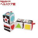 フィッシャープライス 布おもちゃシリーズ ひっくり返そう やわらかブロック GFC37(1個)【フィッシャープライス】