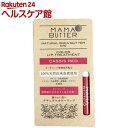 ママバター カラーリップトリートメント カシスレッド(5g)【ママバター】[リップクリーム]