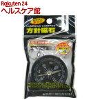 方針磁石 ひも付 330260(1コ入)【レモン】