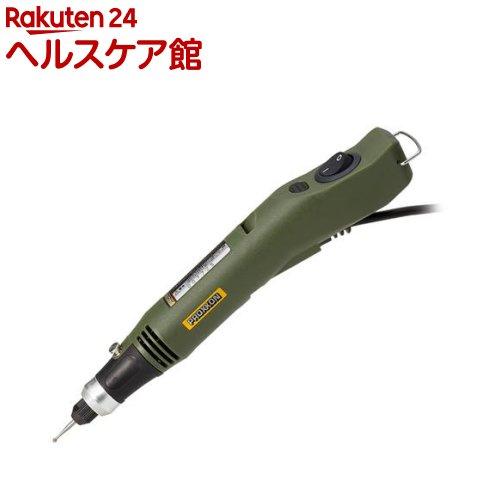 プロクソンミニルーターセットMM20No.26700(1台) プロクソン