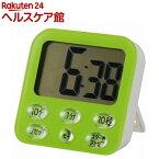 時計付き大画面 デジタルタイマー グリーン COK-T140-G(1コ入)