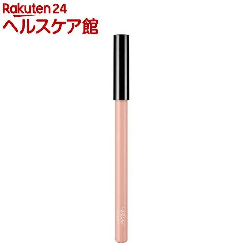 ヴィセ アヴァン リップ& アイカラー ペンシル / 本体 / 【011】 HAZE / 1.2g / なめらか / 無香料