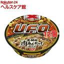 日清焼そばU.F.O. 黒胡椒肉あんかけ焼そば(113g*12個セット)【日清焼そばU.F.O.】