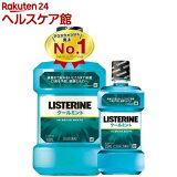 薬用リステリン クールミント お買い得セット(1L+250mL)【LISTERINE(リステリン)】