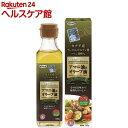ニップン アマニ油&オリーブ油(186g)【ニップンのアマニ...